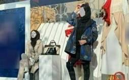 حضور مانکن زنده در مشهد,اخبار اقتصادی,خبرهای اقتصادی,اصناف و قیمت
