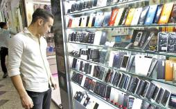 ریزش قیمت در بازار موبایل,اخبار دیجیتال,خبرهای دیجیتال,موبایل و تبلت