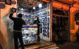 تصاویر تعطیلی بازار اصفهان,عکس های تعطیل شدن مغازه ها در اصفهان,تصاویر تعطیلی سیتی سنتر اصفهان