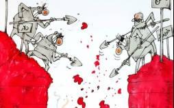 کاریکاتور در مورد وضعیت بورس ایران,کاریکاتور,عکس کاریکاتور,کاریکاتور اجتماعی