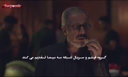 تیزر سریال «صفر بیست و یک» به کارگردانی سیدجواد رضویان