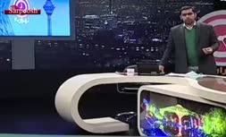 فیلم/ فروش 3 میلیارد تومانی کتاب های رئیس دانشگاه فرهنگیان به خود دانشگاه فرهنگیان!