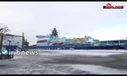 فیلم/ رونمایی روسیه از قدرتمندترین یخشکن هستهای جهان