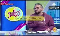 فیلم/ واکنش مجری شبکه 2 به احتمال حضور ایمان سلیمی در پرسپولیس