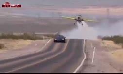 فیلم/ کورس هیجانانگیز لامبورگینی با هواپیما