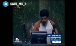 فیلم/ شعرخوانی نماینده مجلس برای روحانی/سریال شعرخوانی ها در صحن ادامه دارد