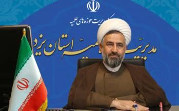 حجت الاسلام محمد شمس,اخبار مذهبی,خبرهای مذهبی,حوزه علمیه