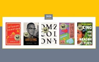 جوایز ملی کتاب آمریکا,اخبار فرهنگی,خبرهای فرهنگی,کتاب و ادبیات