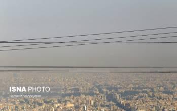 تصاویر هوای آلوده اصفهان,عکس های آلودگی هوا در اصفهان,تصاویر هوای آلوده ی اصفهان