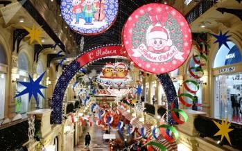 تصاویر تزئین مسکو در آستانه سال نو میلادی,عکس های هال و حوای شهر مسکو در آستانه کریسمس,تصاویر کریسمسی از شهر مسکو