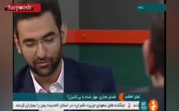 فیلم/ واکنش وزیر ارتباطات به حکم ده سال زندان برای مدیرعامل آپارات