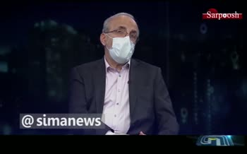 فیلم/ قربانیان ویروس ایتالیایی کرونا در ایران