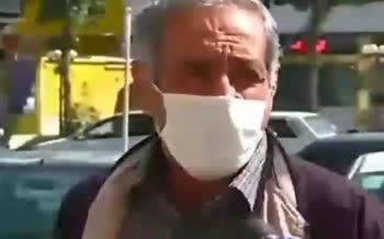 فیلم/ یک شهروند به خبرنگار صدا و سیمای جمهوری اسلامی: آرزو میکنم بمیرم مسئولان مملکت را نبینم