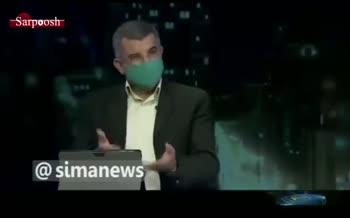 فیلم/ کنایه دکتر حریرچی به صداوسیما