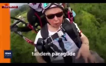 فیلم/ پاراگلایدر سواری مرد ۱۰۵ ساله تایوانی