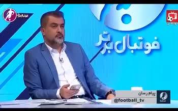 فیلم/ افشای فایل صوتی احمد سعادتمند توسط خلیل زاده در برنامه زنده