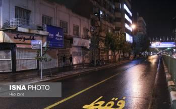 تصاویر تهران پس از اعمال محدودیت های جدید کرونایی,تصاویر تهران در شرایط کرونایی,عکس های تهران بعد از ساعت 18 در آبان 99