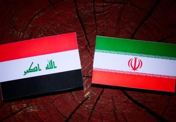ا معافیتهای عراق از تحریمهای اعمال شده علیه ایران,اخبار سیاسی,خبرهای سیاسی,سیاست خارجی