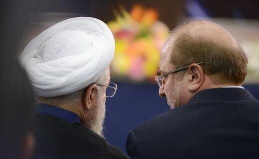 مشکلات اقتصادی ایران