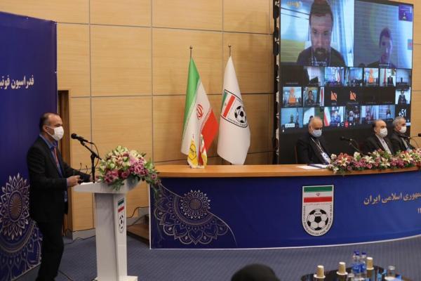 رییس کمیته تدوین مقررات فدراسیون فوتبال