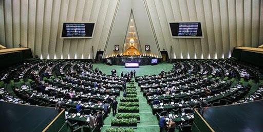 نمایندگان مجلس شواری اسلامی