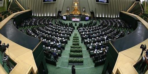مجلس انقلابی