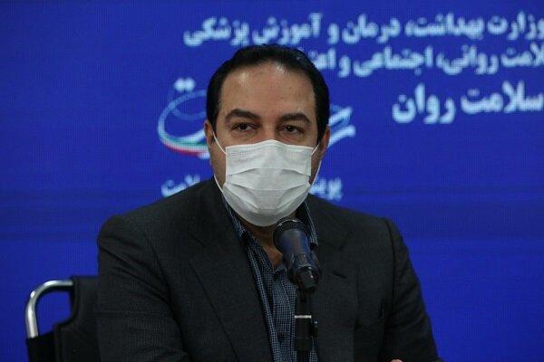 رئیسی سخنگوی قرارگاه عملیاتی ستاد ملی مقابله با کرونا,اخبار پزشکی,خبرهای پزشکی,بهداشت