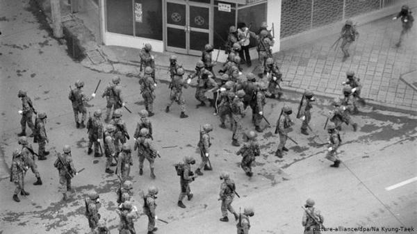 زندان برای رئیس جمهوری اسبق کره جنوبی