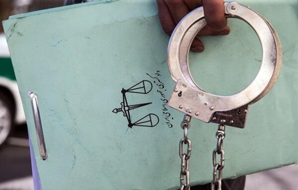 بازداشت جدید در قوه قضائیه