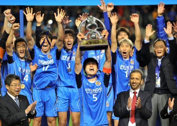 تیم فوتبال اولسان هیوندای کره جنوبی,فینال لیگ قهرمانان آسیا