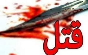 قتل یک جوان در لاهیجان,اخبار حوادث,خبرهای حوادث,جرم و جنایت