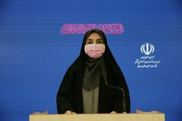 ویروس کرونا در ایران