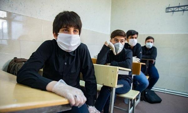 آموزش حضوری در مدارس از آذر 99