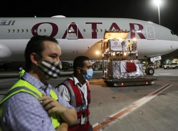 روابط قطر و عربستان