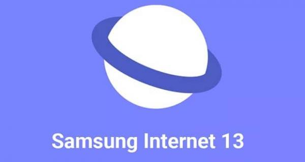 نسخه ۱۳ مرورگر اینترنت سامسونگ