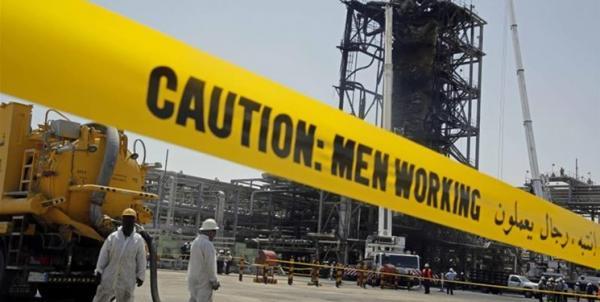 شرکت نفتی آرامکو,اخبار سیاسی,خبرهای سیاسی,خاورمیانه