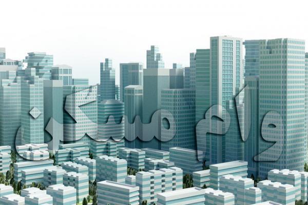 وام بانک مسکن,اخبار اقتصادی,خبرهای اقتصادی,بانک و بیمه