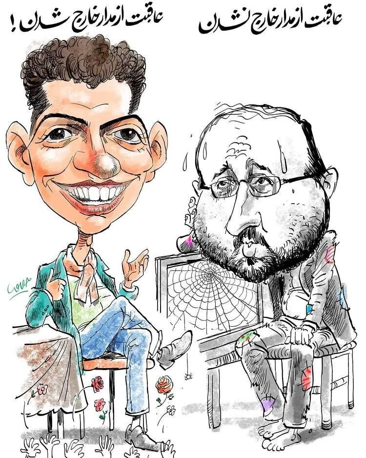 کاریکاتور در مورد فردوسی پور و علی فروغی,کاریکاتور,عکس کاریکاتور,کاریکاتور ورزشی
