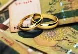وام ازدواج فرزندان بازنشستگان,وام ازدواج برای بازنشستگان