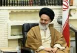 آیت الله سیدهاشم حسینی بوشهری,رئیس جامعه مدرسین حوزه علمیه قم
