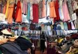 لباس های تاناکورا عامل انتقال کرونا