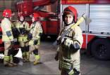 ایستگاه زنان آتشنشان,زنان آتشنشان