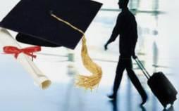 بورس تحصیلی خارج از کنکور دکتری,نهاد های آموزشی,اخبار آزمون ها و کنکور,خبرهای آزمون ها و کنکور