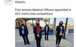 اولین حضور زنان پزشک در مسابقات باشگاهی مردان AFC