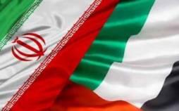 توقف صدور روادید امارات برای ایرانیها