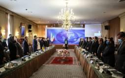 غرامت برای سقوط هواپیمای اوکراینی,اخبار سیاسی,خبرهای سیاسی,اخبار سیاسی ایران