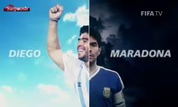 فیلم/ «دیگو مارادونا» اسطوره تکرار نشدنی فوتبال جهان