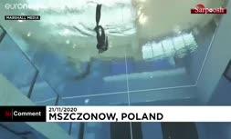 فیلم/ افتتاح عمیق ترین استخر جهان در لهستان
