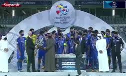 فیلم/ جشن قهرمانی اولسان هیوندای در لیگ قهرمانان آسیا 2020