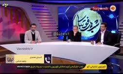فیلم/ اعتراض کارشناس شبکه ورزش به کجسلیقگی و بدگفتاری کارمندان شبکه سه